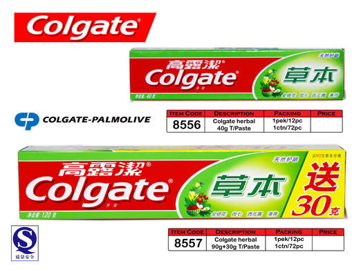 8556,8557 Colgate toothpaste