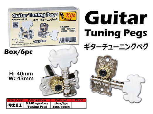 9211 KIJO 6pc/Box Kapok Guitar Tuning Pegs
