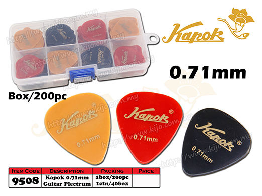 9508 Kapok 0.71mm Guitar Plectrum
