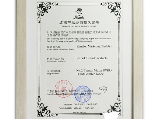 Certificate Of Kapok Products Dealer
